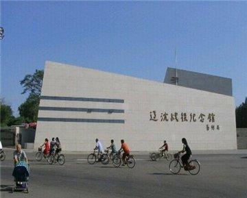 锦州旅游简介