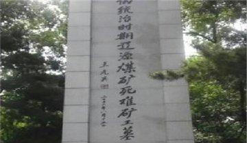 辽源旅游简介