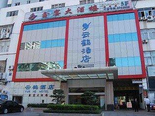 廈門云鶴酒店