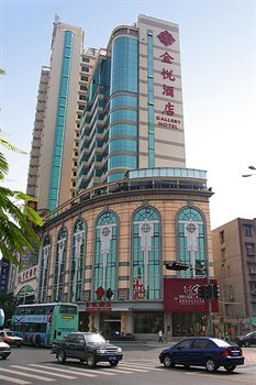 厦门金悦酒店