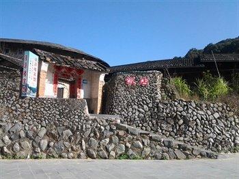 南靖浚源樓客棧(漳州)