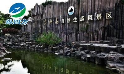 【独团】福建漳州滨海火山国家地质公园+南靖云水谣8人起小包团两日游