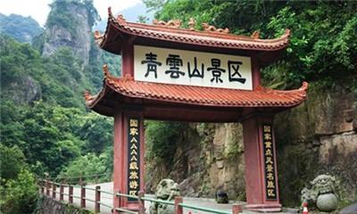 永泰赤壁+中国云顶休闲二日游(每周六发团)