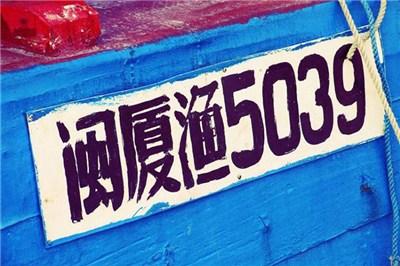 【跟团】「寻味厦门」老渔港半日游|南普陀+猫街+沙坡尾+演武观景平台+厦门大学