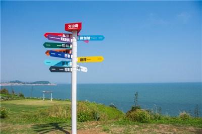 【跟团】漳州镇海角+火山岛纯玩一日游(16人VIP慢游团)海边餐厅用餐+坐船体验