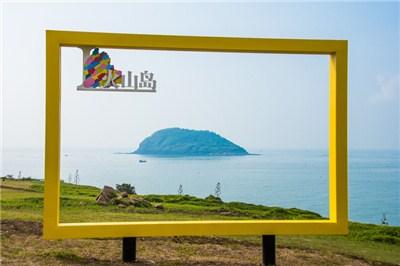 【跟团】【16人小团】漳州火山岛自然生态风景区一日游(全新升级+景区用餐+游船体验 拥抱大海 亲密白海豚)