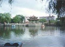 百源川池旅游简介