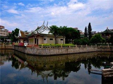 陳嘉庚公園