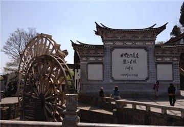 丽江古城旅游简介