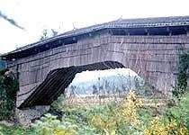管阳风雨桥旅游简介