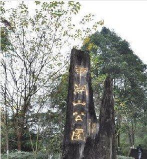 东湖山公园旅游简介