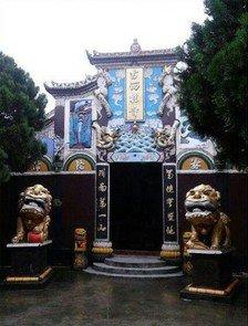 内江西林寺