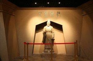 奉賢博物館