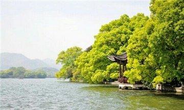 杭州、苏州、枕水乌镇、情迷西塘单飞单动三日游(每周五发团)