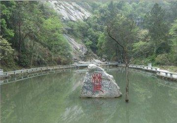 衡山1日游