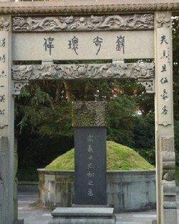 武松墓旅游简介