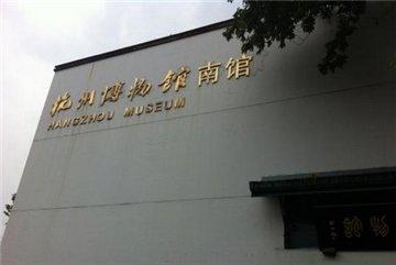 历史博物馆旅游简介
