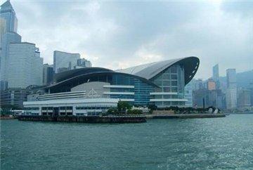 香港会议展览中心旅游简介