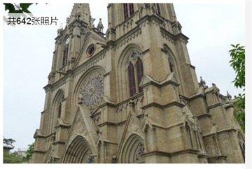 石室圣心大教堂