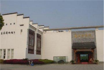 婺源博物馆