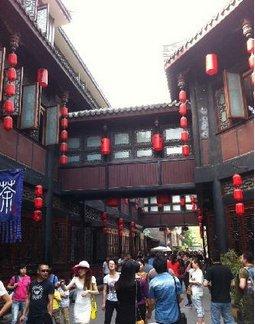 锦里步行街