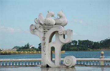 鸳鸯湖公园