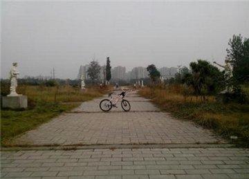 两河城市森林公园旅游简介