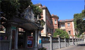 東方魚骨藝術館
