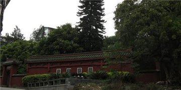 琉球墓园和琉球馆旅游简介