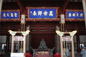 福州孔庙旅游简介