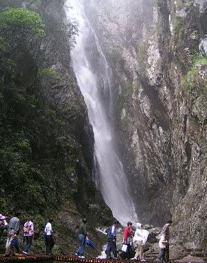 九阜山自然保护区