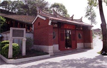 屈斗宮古瓷窯址