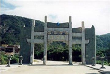 清源名胜风景区