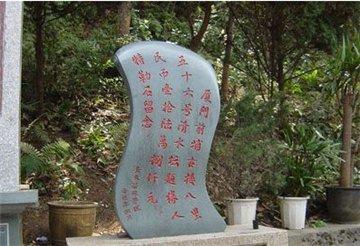清水岩旅游简介