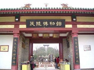 茂陵-乾陵-永泰公主墓1日游