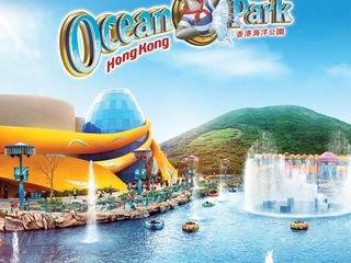 <香港海洋公园1日游>经典王牌线路