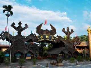 <槟榔谷自由行1日游>景区门票+电瓶车+索道