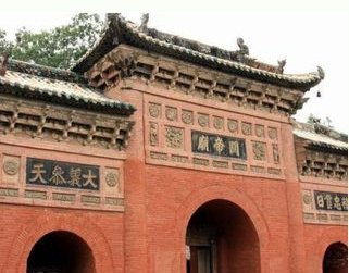 五老峰-普救寺-鹳雀楼-大铁牛-关帝庙2日游