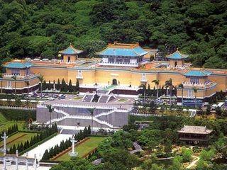 台湾故宫博物院旅游简介