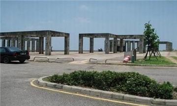西滨公路风景区