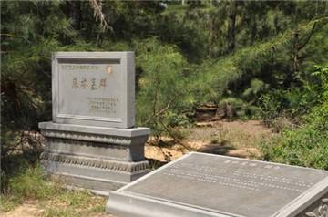 伊斯兰教徒墓葬群