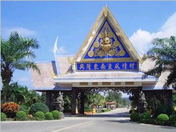 東南亞風情村