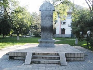 西南联大纪念碑一二一四烈士墓旅游简介
