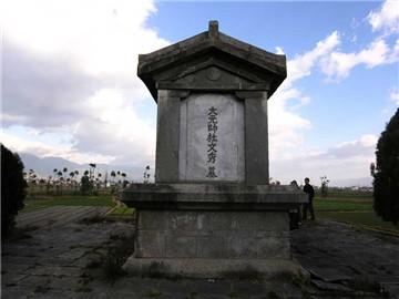杜文秀墓旅游简介