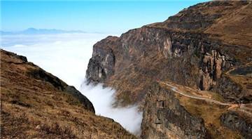 大山包自然保护区