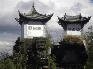 凤庆石洞寺旅游简介