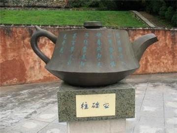 茶文化风景园旅游简介