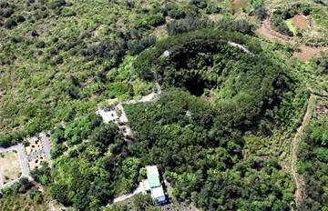 火山口公園