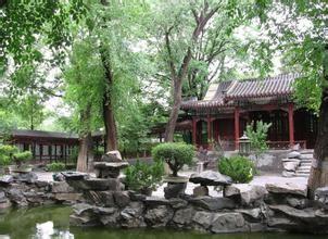 恭王府花园