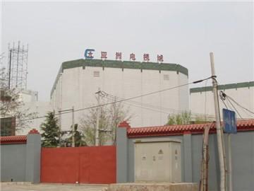北京亚洲电视城